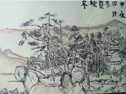 L 39 artiste lyzy paysage japonais for Dessiner un jardin gratuit